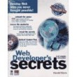 Web Developer's Secrets (The Secrets Series)