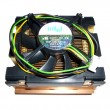Intel C24751-002 CPU cooling Fan & Heatsink for Socket 604