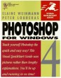 Photoshop 4 for Windows (Visual QuickStart Guide) (Paperback)